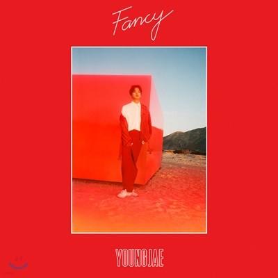 영재 (Young Jae) - 미니앨범 1집 : Fancy