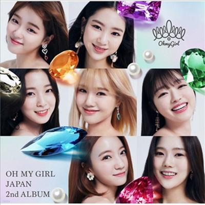 오마이걸 (Oh My Girl) - Japan 2nd Album (CD+DVD) (초회한정반 A)