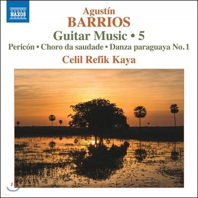 Celil Refik Kaya 아구스틴 바리오스 망고레: 기타 작품 5집 (Agustin Barrios Mangore: Guitar Music, Vol. 5)