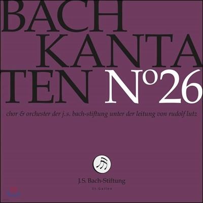 Rudolf Lutz 바흐: 칸타타 26집 (J.S. Bach: Kantaten No.26 - Cantatas BWV25, 94 & 162)