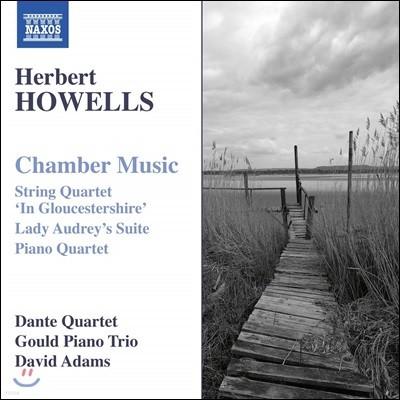 Dante Quartet 허버트 하웰스: 실내악 작품집 (Herbert Howells: Chamber Music)