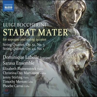 Sarasa Ensemble 보케리니: 스타바트 마테르 [관현악 버전], 현악 사중주, 오중주 (Boccherini: Stabat Mater)