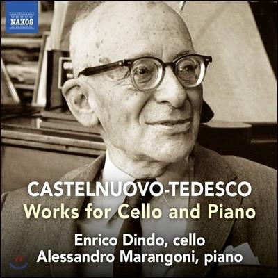 카스텔누오보-테데스코: 첼로와 피아노를 위한 작품집 (Castelnuovo-Tedesco: Works For Cello and Piano)