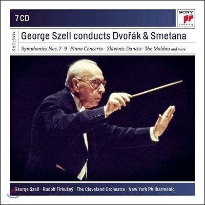 George Szell 드보르작: 교향곡 7-9번, 피아노 협주곡, 슬라브 무곡 / 스메타나: 몰다우