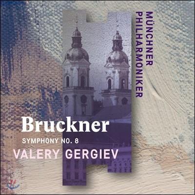 Valery Gergiev 브루크너: 교향곡 8번 (Bruckner: Symphony WAB108)