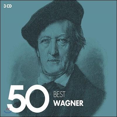 바그너 베스트 50 (50 Best Wagner)