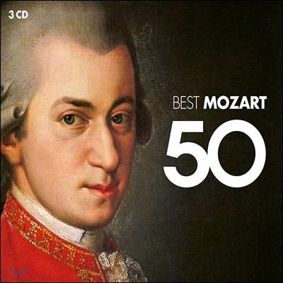 모차르트 베스트 50 (50 Best Mozart)