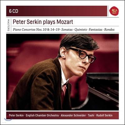 피터 제르킨이 연주하는 모차르트 (Peter Serkin Plays Mozart)