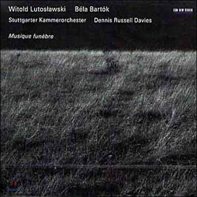 Dennis Russell Davies 루토스와프스키: 장송음악 / 바르톡: 루마니아 민속춤곡, 디베르티멘토, 7개의 노래 (Lutoslawski / Bartok: Musique Funebre)