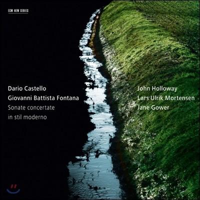 John Holloway 존 홀로웨이의 17세기 이탈리안 바이올린 소나타 (Sonatas By Castello & Fontana)