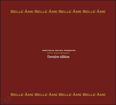 스펙트럼 사운드 & 벨 아미 레이블 창립 10주년 에디션 (Derniere Edition) [8LP]