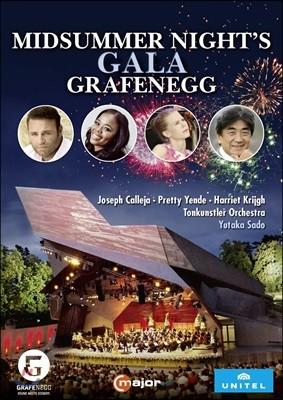 Yutaka Sado 그라페넥 미드섬머 나이트 갈라 (Midsummer Night's Gala Grafenegg)