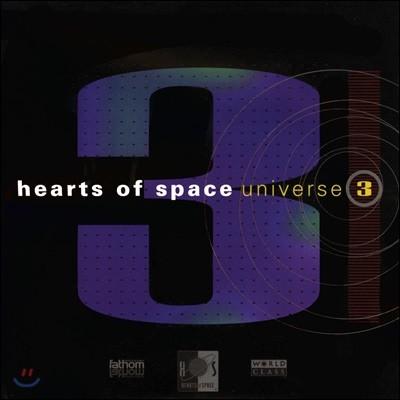 하트 오브 스페이스 레이블 컴필레이션 3 (Hearts of Space: Universe 3)