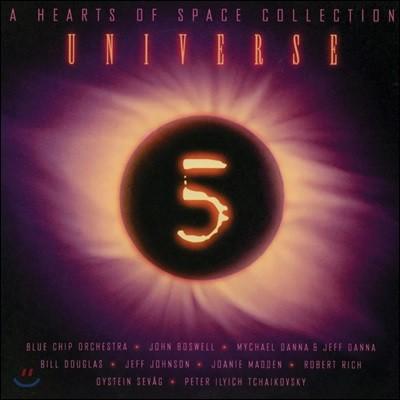하트 오브 스페이스 레이블 컴필레이션 5 (Hearts of Space: Universe 5)