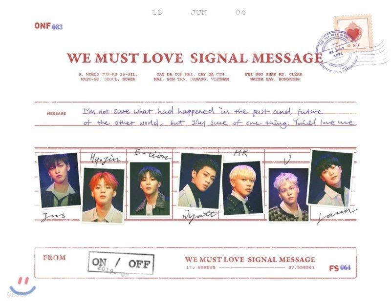 온앤오프 (ONF) - 미니앨범 3집 : We Must Love