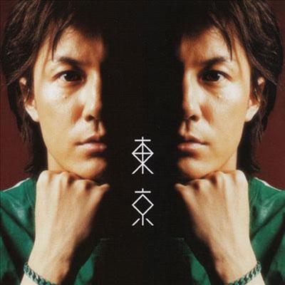 Fukuyama Masaharu (후쿠야마 마사하루) - 東京