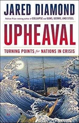 Upheaval (미국판)
