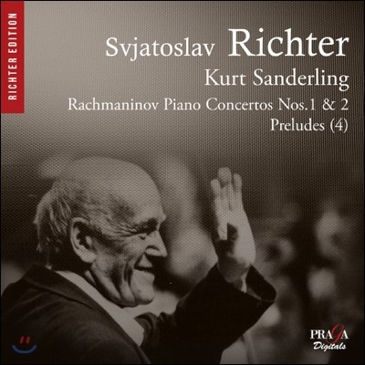 Sviatoslav Richter 라흐마니노프: 피아노 협주곡, 전주곡 (Rachmaninov: Piano Concertos Nos. 1 & 2)
