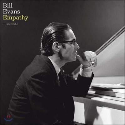Bill Evans (빌 에반스) - Empathy [LP]