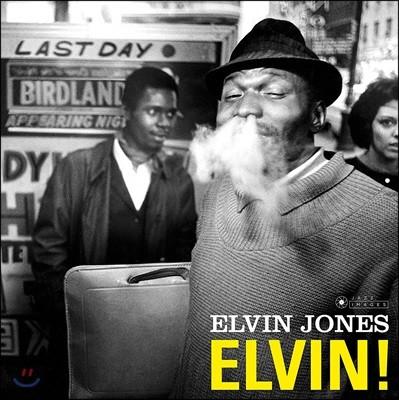 Elvin Jones (엘빈 존스) - Elvin! [LP]