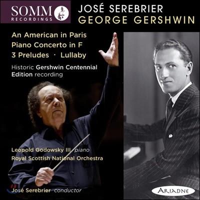 Jose Serebrier 거슈윈: 파리의 미국인, 피아노 협주곡 외 (Gershwin: An American in Paris, Piano Concertos)