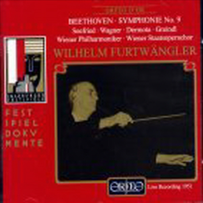 베토벤 : 교향곡 9번 '합창' (Beethoven : Symphony No.9, Op.125 'Choral' (1951 Recording) - Wilhelm Furtwangler