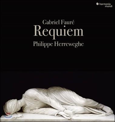Philippe Herreweghe 포레: 레퀴엠 (Faure: Requiem Op.48) [LP]