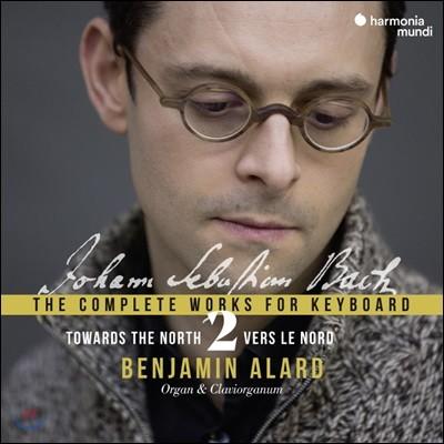Benjamin Alard 바흐: 건반 음악을 위한 작품 전곡 2집 (Bach: Complete Keyboard Edition Volume 2)