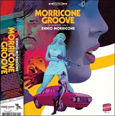 [일반반] 엔니오 모리꼬네 초창기 영화음악 모음집 (Morricone Groove: The Kaleidoscope Sound of Ennio Morricone) [옐로우 & 레드 컬러 2LP]