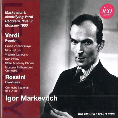 Igor Markevitch 베르디: 레퀴엠 / 로시니: 세빌리아의 이발사 등 여섯 개의 서곡 (Verdi : Messa da Requiem) 이고르 마르케비치