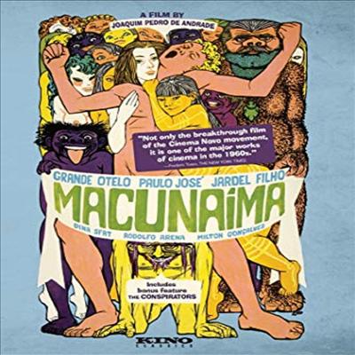 Macunaima (1969) (정글의 괴물)(한글무자막)(Blu-ray)