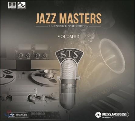 고음질 재즈 음악 모음집 (Jazz Masters Vol.5)