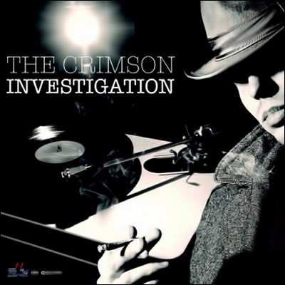 All Times Big Band (올 타임즈 빅 밴드) - The Crimson Investigation [LP]