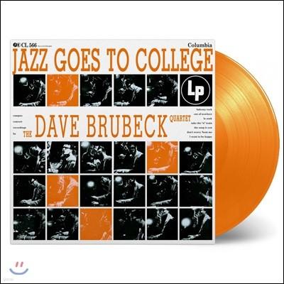 Dave Brubeck Quartet (데이브 브루벡 쿼텟) - Jazz Goes To College [오렌지 컬러 LP]