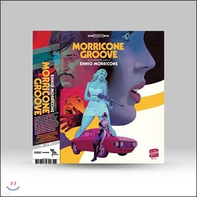 [한정반] 엔니오 모리꼬네 초창기 영화음악 모음집 (Morricone Groove: The Kaleidoscope Sound of Ennio Morricone) [옐로우 & 레드 컬러 2LP]