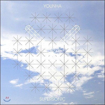 윤하 (Younha) 4집 - Supersonic