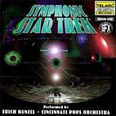 Erich Kunze / 심포닉 스타 트랙 (+Bonus CD/수입/CD80383)