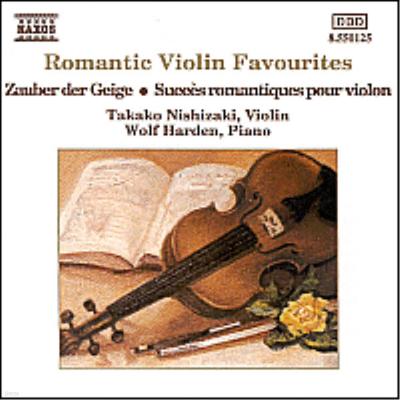로맨틱 바이올린 유명 작품집 (Romantic Violin Favourites) - Takako Nishizaki