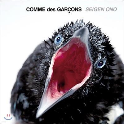 Seigen Ono (세이겐 오노) - Comme Des Garcons