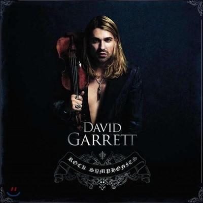 David Garrett - Rock Symphonies 데이빗 가렛