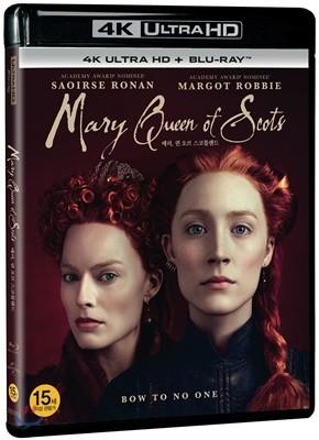 메리, 퀸 오브 스코틀랜드 (2Disc 4K UHD + 2D) : 블루레이