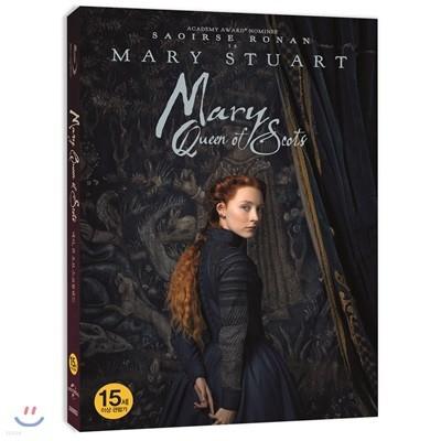 메리, 퀸 오브 스코틀랜드 (1Disc 초도한정 아웃박스+폴드패널 증정) : 블루레이