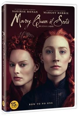 메리, 퀸 오브 스코틀랜드 (1Disc)