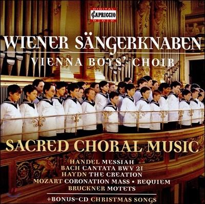 Peter Marschik 빈 소년 합창단이 노래하는 종교합창음악 (Sacred Choral Music)