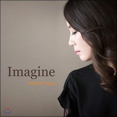 홍소현 - Imagine