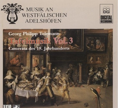 TELEMANN (텔레만) - Tafelmusik (타펠무지크) vol.3
