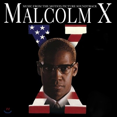 말콤 X 영화음악 (Malcolm X Music From the Motion Picture Soundtrack) [투명 레드 컬러 LP]