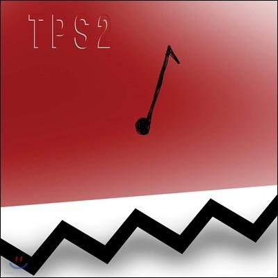 트윈 픽스 2 드라마 음악 (Twin Peaks: Season 2 OST And More by Angelo Badalamenti) [다크 그린 & 블루 컬러 2LP]