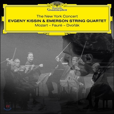 Evgeny Kissin / Emerson String Quartet 뉴욕 콘서트 - 모차르트 / 포레 / 드보르작 (The New York Concert) [2LP]