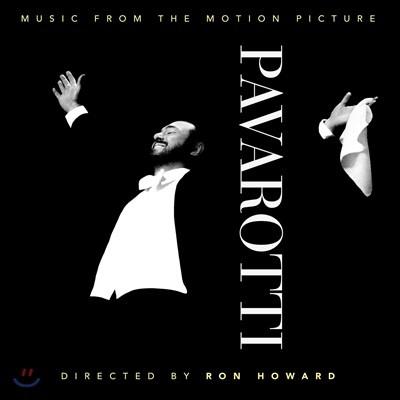 파바로티 영화음악 (Pavarotti OST by Luciano Pavarotti)